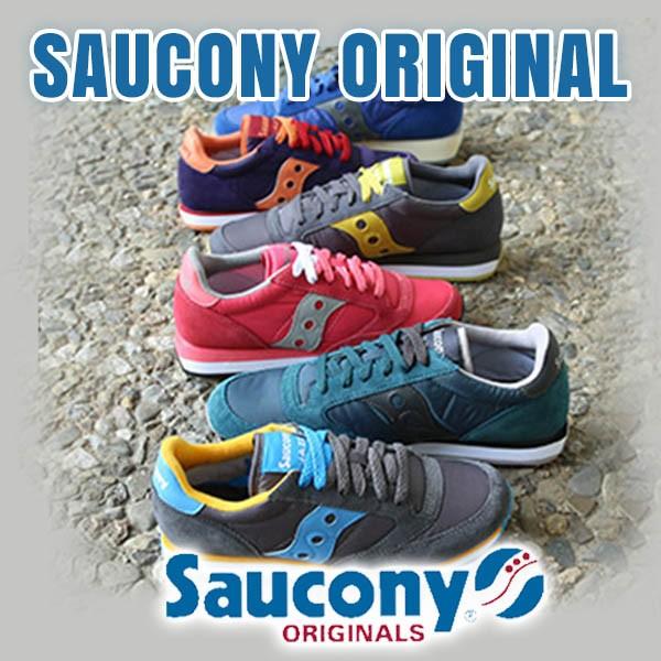 saucony origina